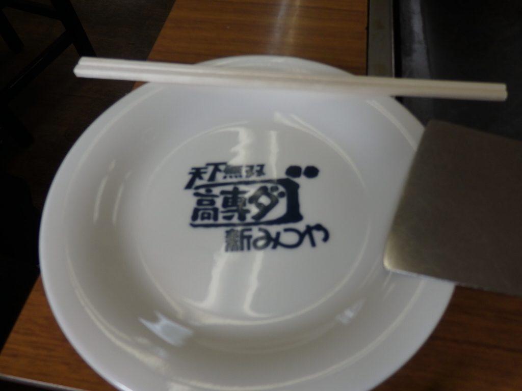 高専ダゴ お皿