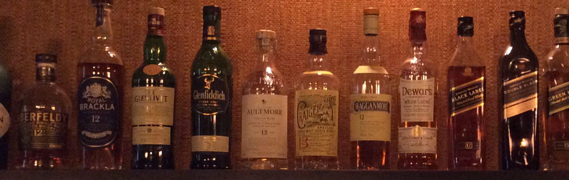 ステップスカラー 日田バー カウンター ウイスキー