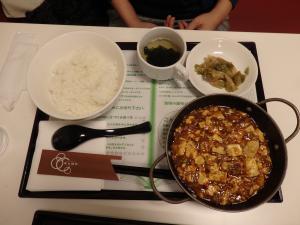まあぼや 麻婆豆腐