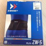ザムスト ZW-5