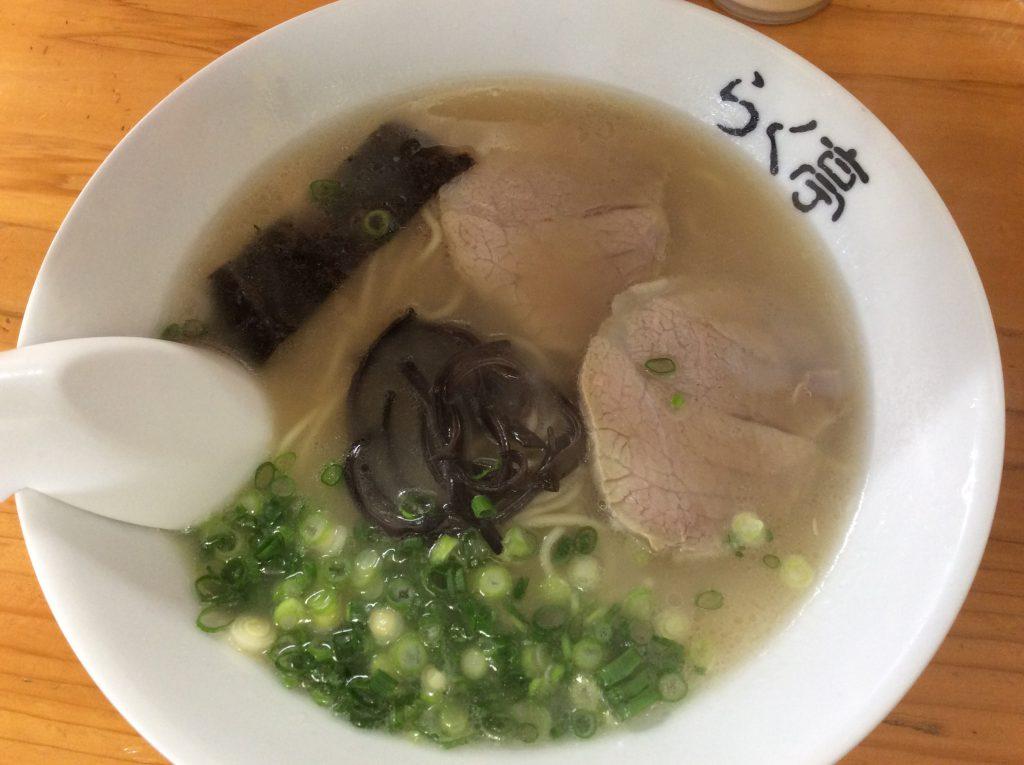 らく亭ラ―メン