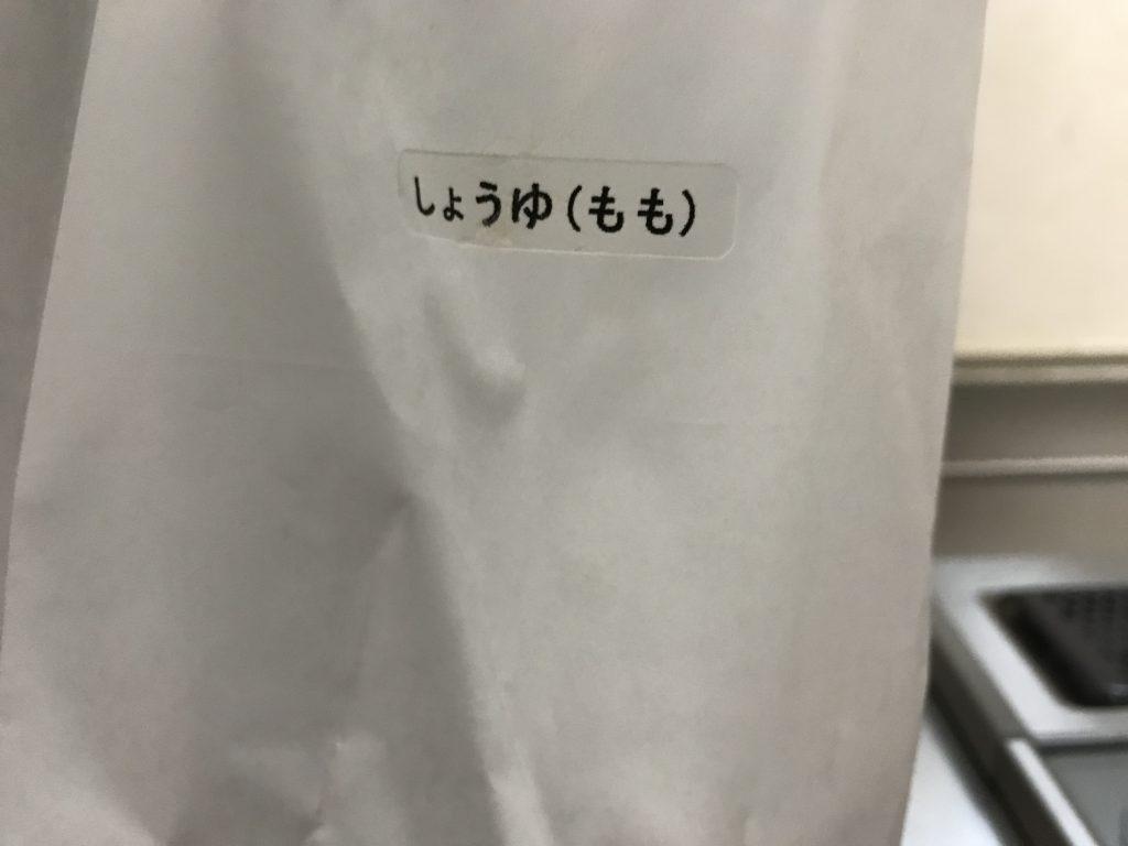 唐揚げ シゲ吉