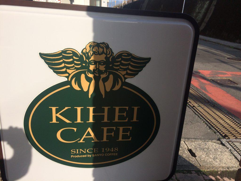 KIHEI CAFE